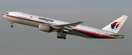 140717-malaysia-airlines-mn-1230_5b71a06cac10813d0e8d6277fd855589.nbcnews-fp-1440-600-Optimized