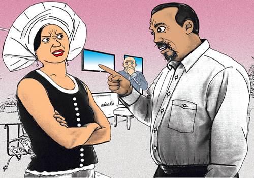 marital-cartoon1-Optimized